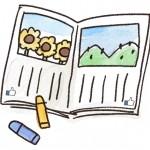 絵日記(いいね!ボタン付き)